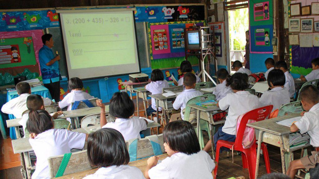 การปฏิรูประบบการศึกษา ที่ครูมีความกังวล