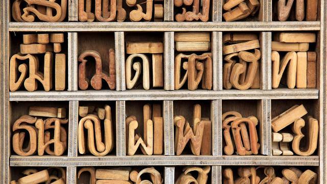 การพิชิตภาษาไทย