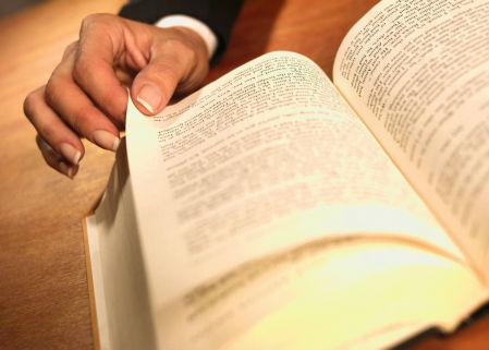 นิสัยรักการอ่าน