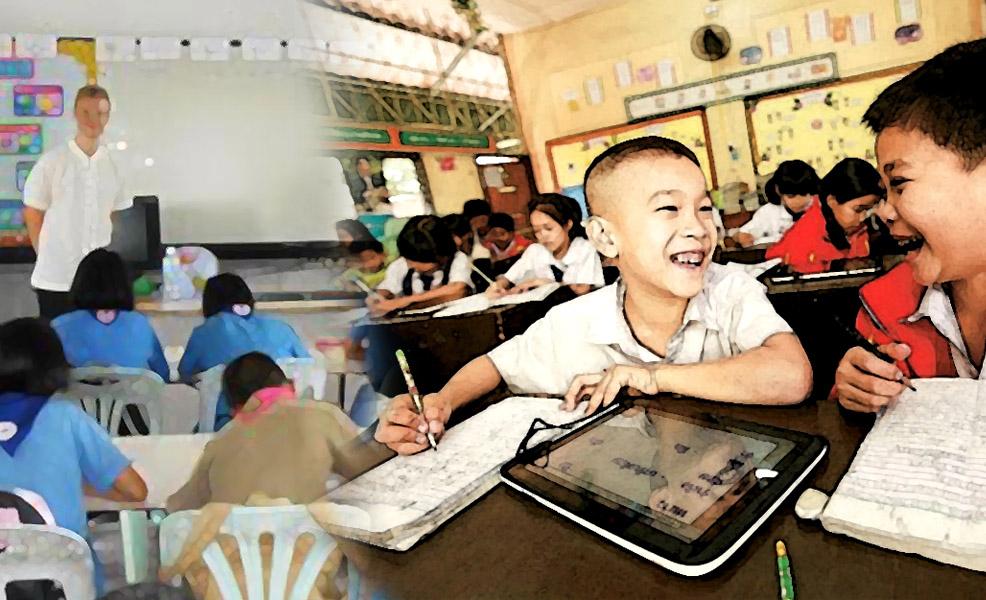 การศึกษายุคใหม่ ที่ต้องเน้นผู้เรียนให้ได้ความรู้อย่างแท้จริง