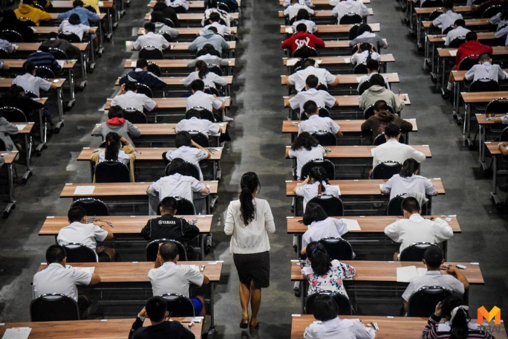 การสอบเข้าโรงเรียนเตรียม